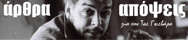 articles-opinions about che guevara