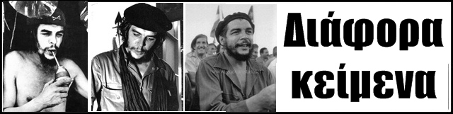various articles on che