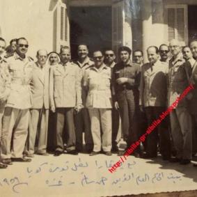 Che-Gaza-Palestine