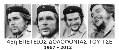 che 45th anniversary of murder