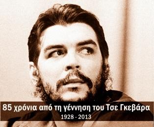 85 anos del nacimiento del Che Guevara
