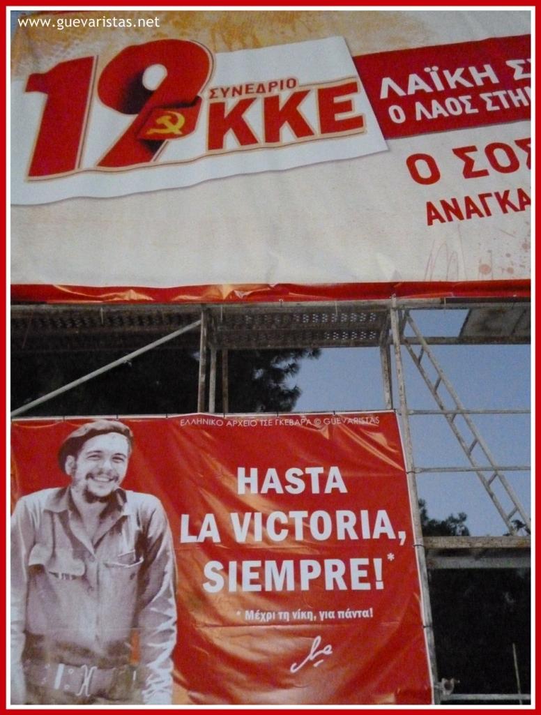 Banner του Ελληνικού Αρχείου Τσε Γκεβάρα στον χώρο του Φεστιβάλ.