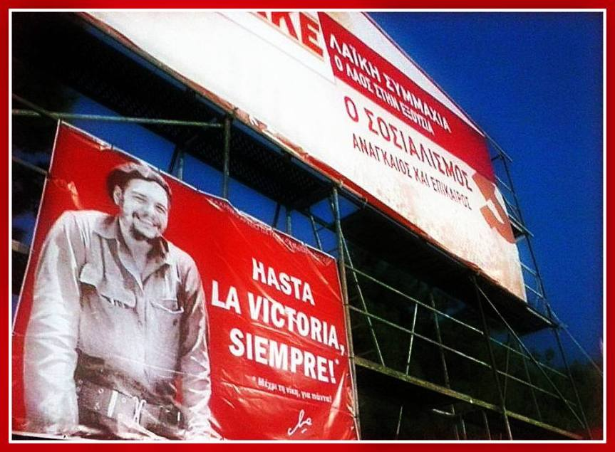 Che Guevara banner KNE Festival Greece 1