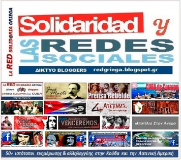 redessociales