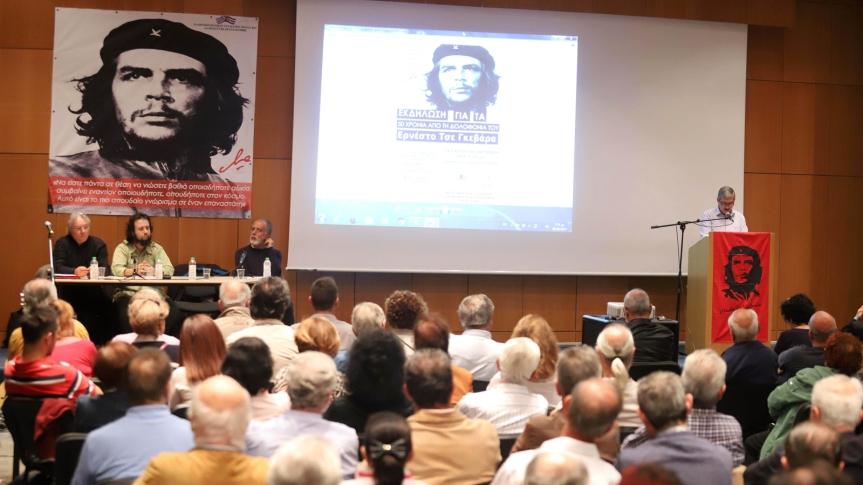 Grecia Homenaje al Che Guevara 2