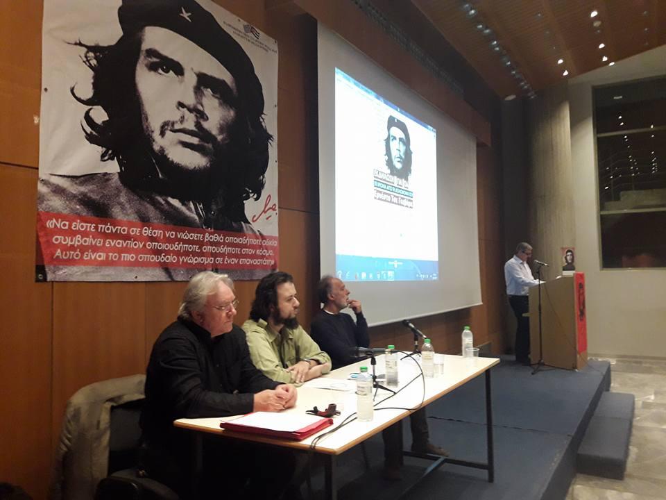 Grecia Homenaje al Che Guevara 3