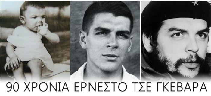 Che 90th anniversary
